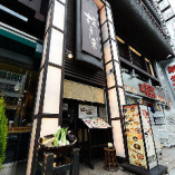 <JR京都駅徒歩3分> 京都駅すぐの好立地。集合、解散もスムーズ