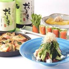 京料理と共に厳選日本酒を味わう