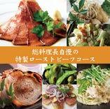 宴会コースは3600円〜ご用意しております