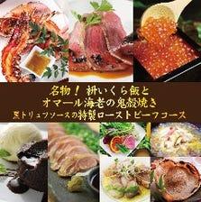 宴会コース(飲み放題付)3500円〜
