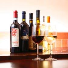 コスパ&味良しのイタリアワイン