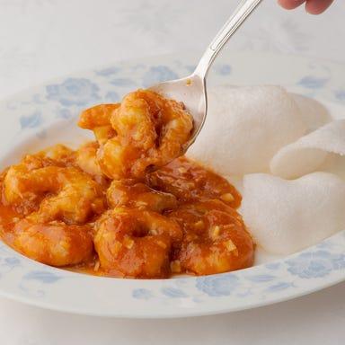 四川料理 鳳凰  コースの画像