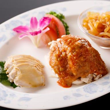 四川料理 鳳凰  メニューの画像