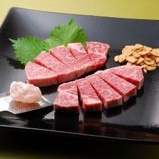 国産黒毛和牛×秘伝のタレ