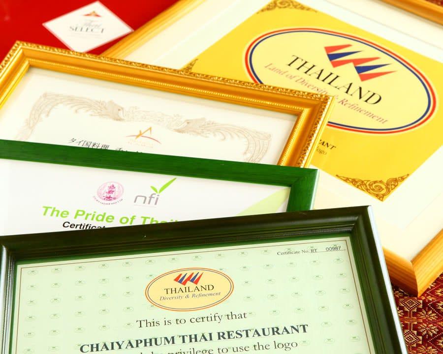 ◆タイ大使館認定レストラン◆