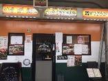 インド・ネパール料理ニュータージマハルエベレスト泉ヶ丘店