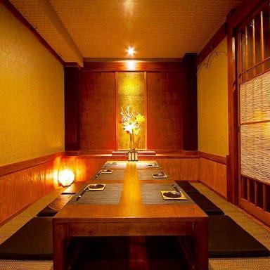 炙り炉端 山尾 天神店  コースの画像