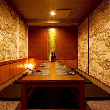 炙り炉端 山尾 天神店  店内の画像