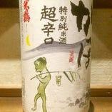 米鶴 特別純米酒 超辛口