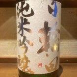 日輪田 山廃純米吟醸