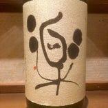 松の司 純米吟醸 楽