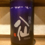 睦奥八仙 ISARIBI 特別純米