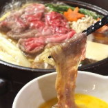 伊都の根菜と黒毛和牛のすき焼き