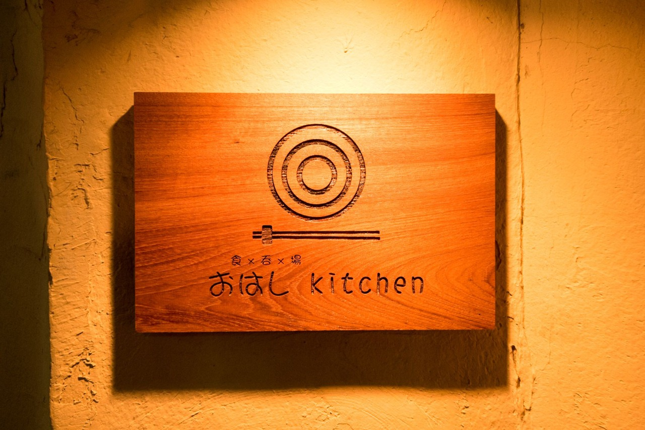 門前仲町 おはし kitchen