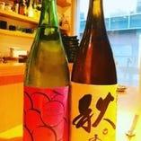 こだわりの日本酒ご用意しています。
