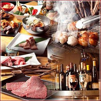 北千住 熏制燒肉とワイン 紅ちゃん