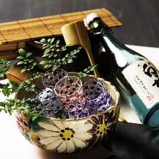 日本酒と食材の旬を愉しむ