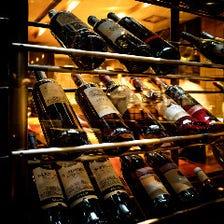 【世界各国のワイン40種類以上完備】