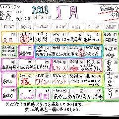 伊太利亜食堂 燈屋 -TOUYA- 土浦北インター店