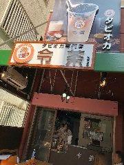 タピオカ専門店 令茶(れいちゃ) 秋葉原店