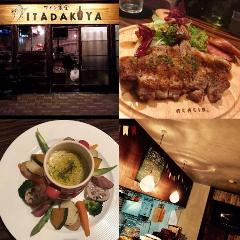 ワイン食堂 ITADAKIYA