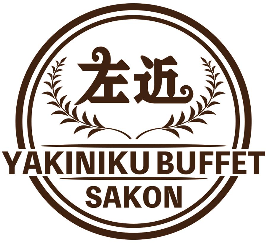 YAKINIKU・BUFFET 左近 アクロスモール 泉北店