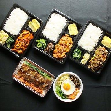 韓国家庭料理 エモヤ 四街道店  こだわりの画像