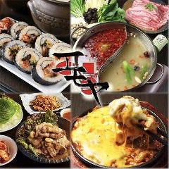 韓国家庭料理 エモヤ 四街道店