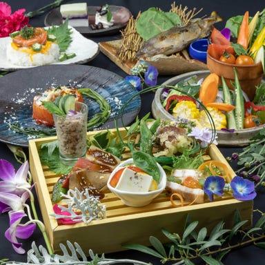 花様 ka-you 京橋京阪モール 野菜割烹の自然派和食店 コースの画像