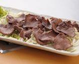【タン塩】 贅沢に鉄板で食べれます♪価格は700円!