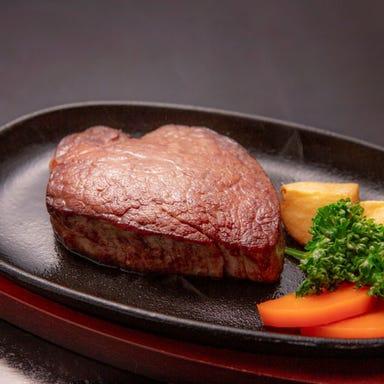 Grill&Steak 妙月坊  メニューの画像