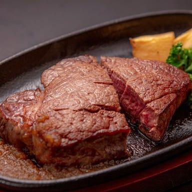Grill&Steak 妙月坊  こだわりの画像