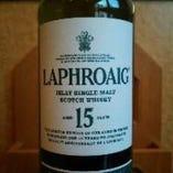 ラフロイグ15年 蒸留所200周年記念ボトル