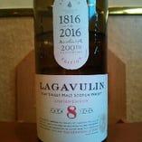 ラガヴーリン 8年 蒸留所 操業200周年 記念ボトル