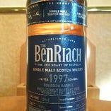 ベンリアック 1997 バーボンバレル