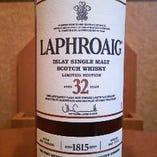 ラフロイグ32年