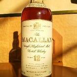 マッカラン12年 90年代ボトル