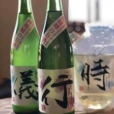 四條畷の日本酒が飲める店