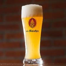おいしい地ビールへのこだわり