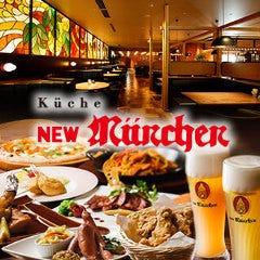 Kuche NEW Munchen