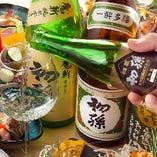 【厳選日本酒】 全国の蔵元より厳選した日本酒をお楽しみ下さい