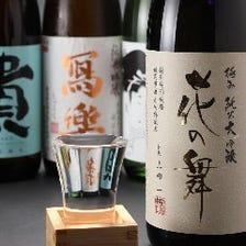 静岡の地酒や約60種揃う焼酎を満喫