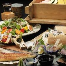 静岡の地魚や地場野菜で充実のご宴会