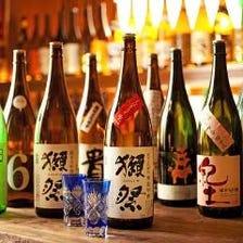 厳選した日本酒をご用意しております