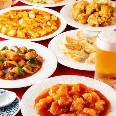 中華料理 帰郷 箱崎店 コースの画像