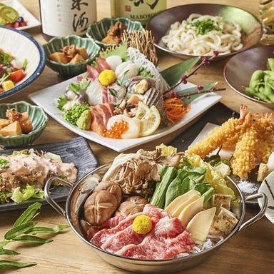 極上肉×旨い海鮮を喰らう!個室居酒屋 魚々路 ~Totoro~ 札幌店 メニューの画像