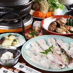 京料理・鍋物 いふじ
