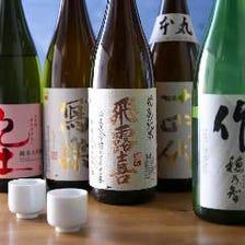 利き酒師が選ぶ日本酒を味わって!