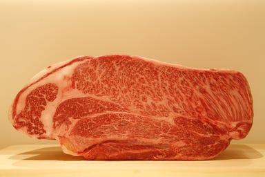 肉割烹 丹屋~たんや~ 横浜関内馬車道 コースの画像