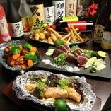 【洋風女子会コース】自家製燻製、アヒージョ、デザート等 150分飲み放題付 5000円